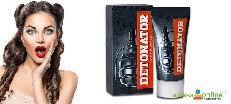 Detonator для увеличения члена в Запорожье