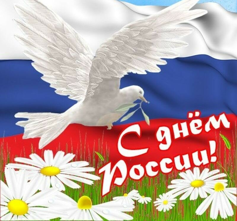 Россия открытки, открытки