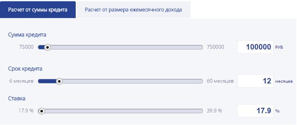 Банки взять кредит зеленоград кредит под залог машины красноярск