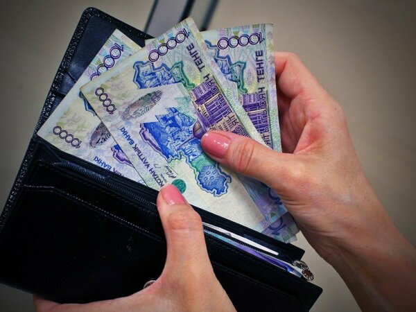 взять кредит 100000000 тенге онлайн на 4 года в казахстане совкомбанк киров кредит наличными