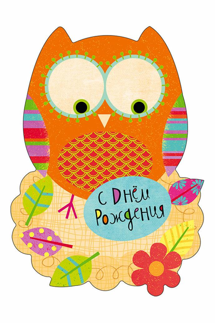 удивились, дизайнерские открытки с цветами с днем рождения одной шестерок