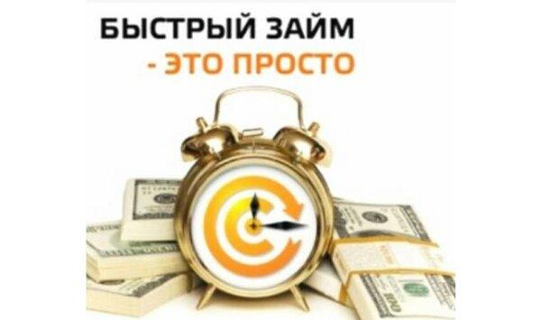 кредит яндекс деньги онлайн отзывы