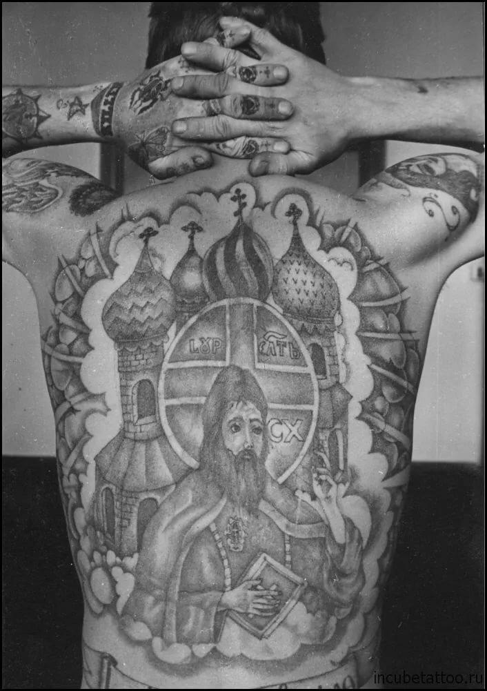 Татуировки в картинках зона