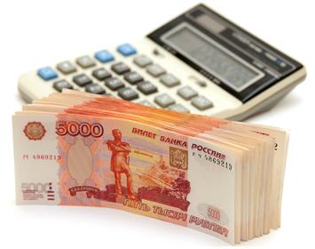 получить займ наличными с плохой кредитной историей в москве