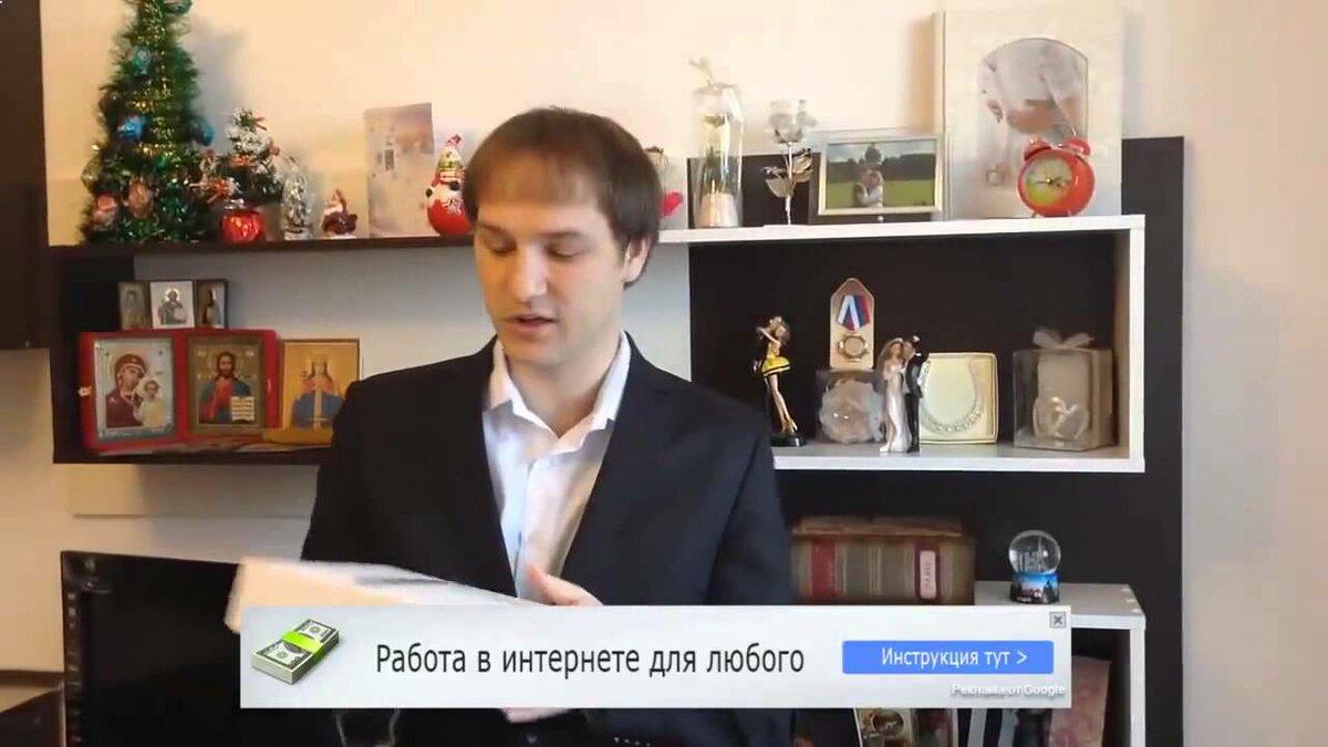 Пошаговая инструкция quotКак начать зарабатывать в интрнете уже сегодняquot  httpgooglK5ABK6 работа для пенсионеров на дому  Видео  в HD смотреть БЕСПЛАТНО