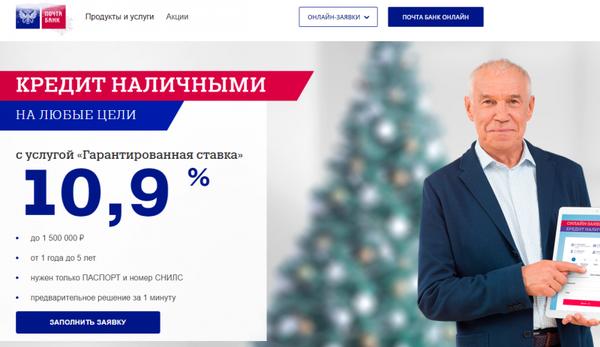 Онлайн заявка на кредит в соликамске взять кредит узнать процент