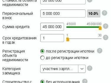 кредит втб 24 потребительский калькулятор череповец кредит авто без первого взноса алматы
