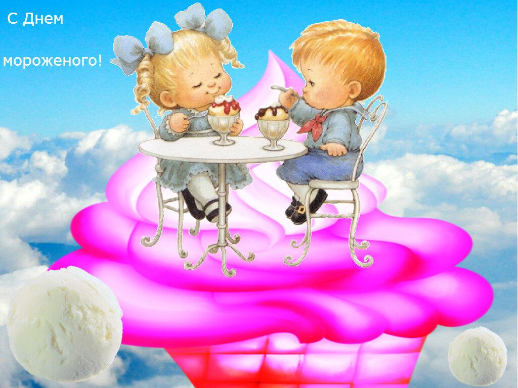 всемирный день мороженого анимация фоны