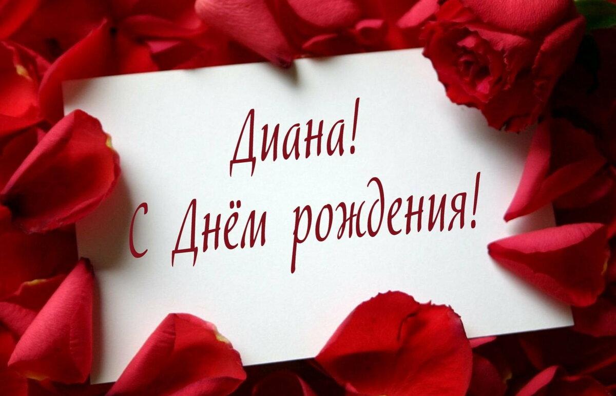 Дорогая, красивые картинки с днем рождения валерии