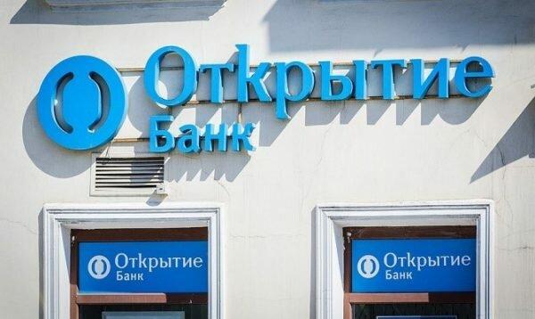 взять кредит в енисейском объединенном банке досрочное погашение кредита сбербанк пересчитывают ли проценты
