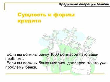банк петрокоммерц онлайн вход