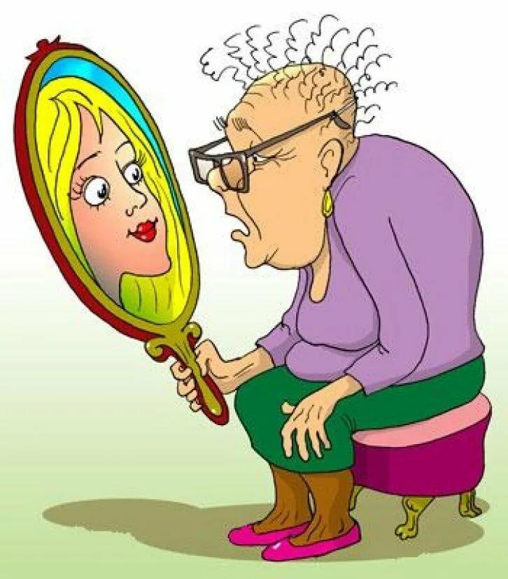 Молодая бабушка картинка прикольная