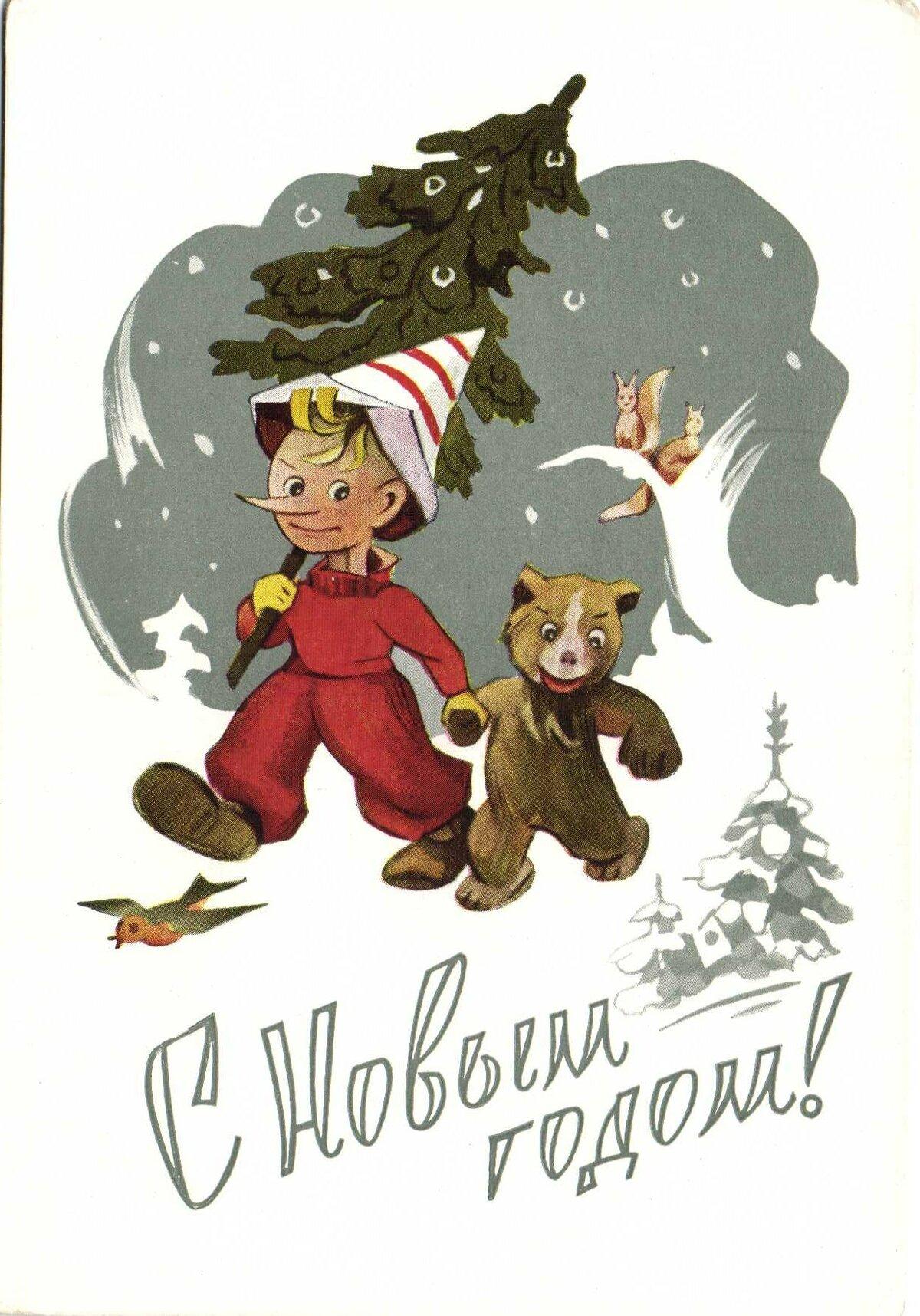 его советские открытки кораблик линзы дают