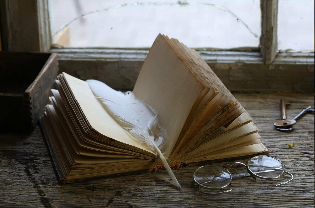 картинки разложенные книги палящих