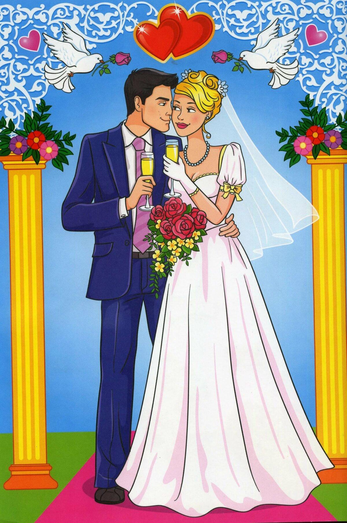 свадебные постеры картинки качестве