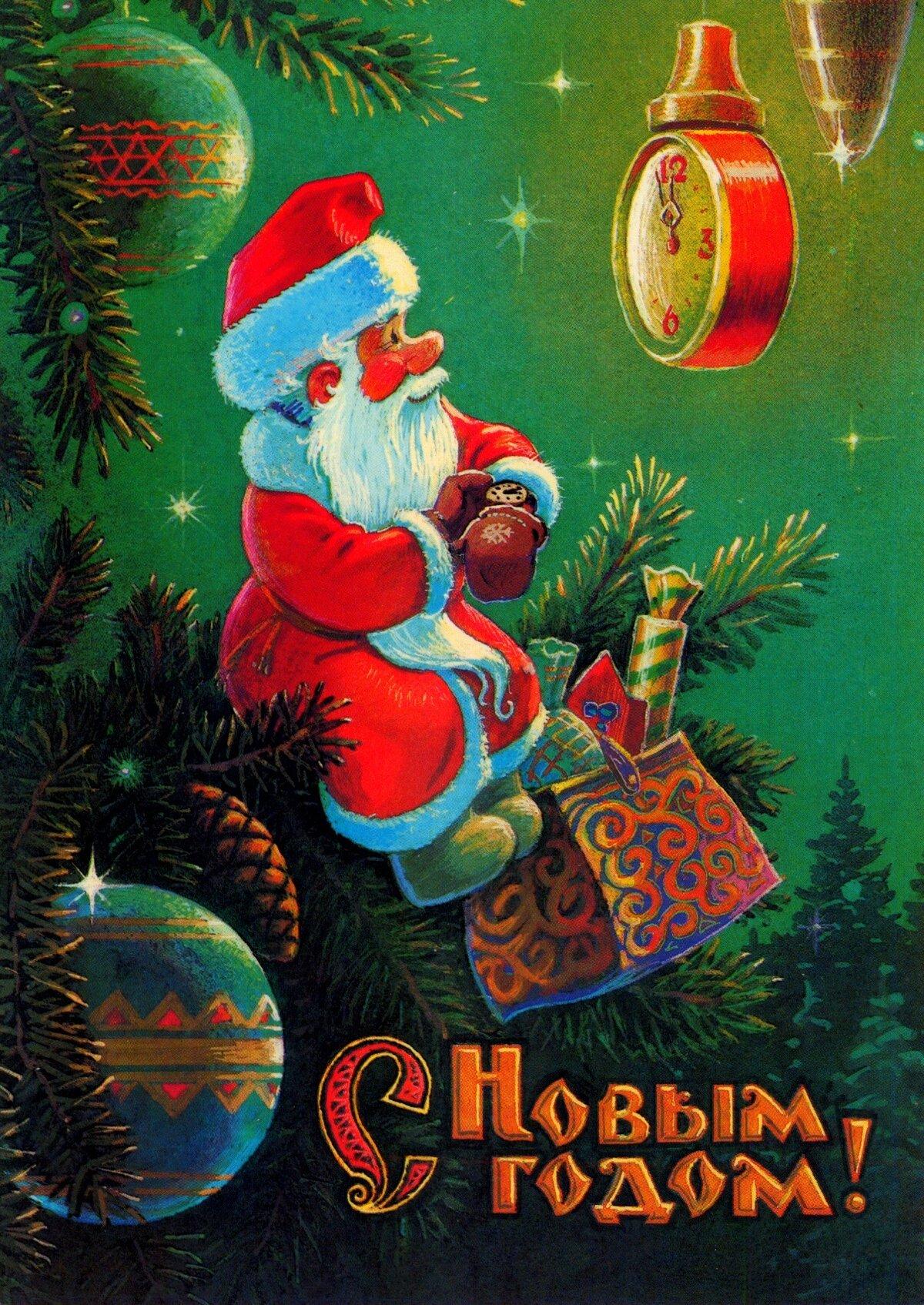Новогодние фото открытки ссср