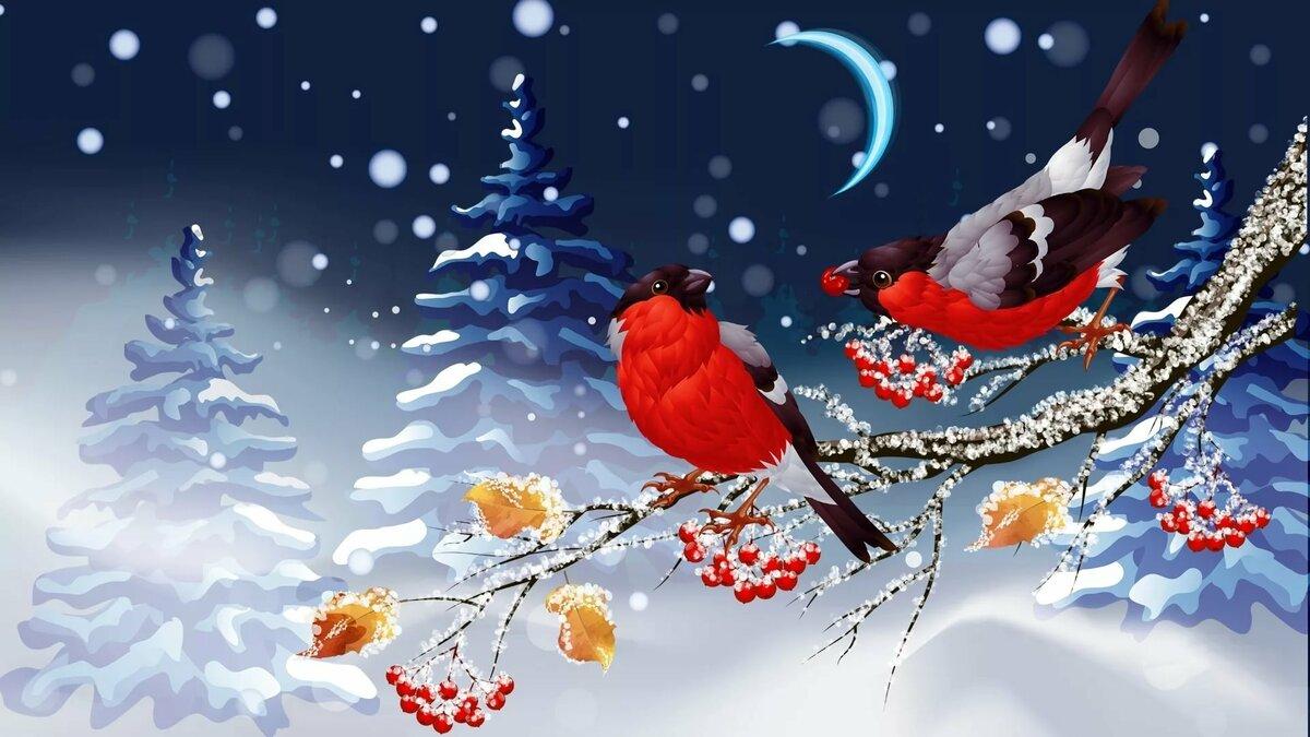 красивая зима большие открытки каждым