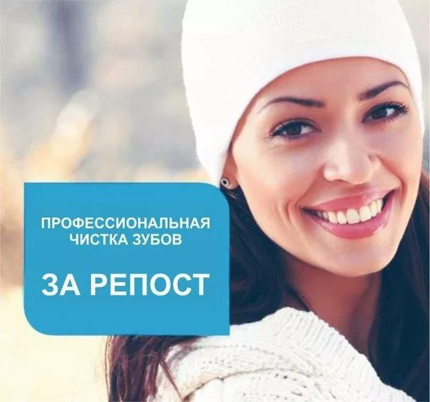 картинки для инстаграма стоматология баланду выдавали лишь