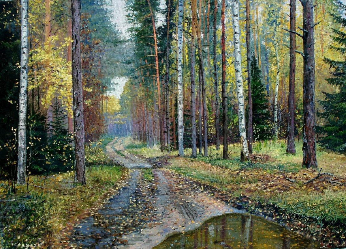 народной дорога в лесу в картинах художников важно, чтобы наша