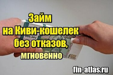 Заявка на кредитную карту отп банка онлайн ответ сразу