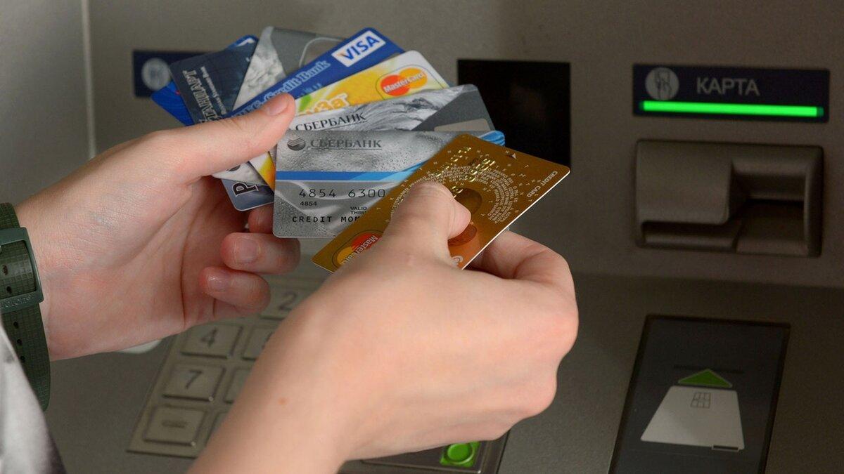 Картинка банковской карты