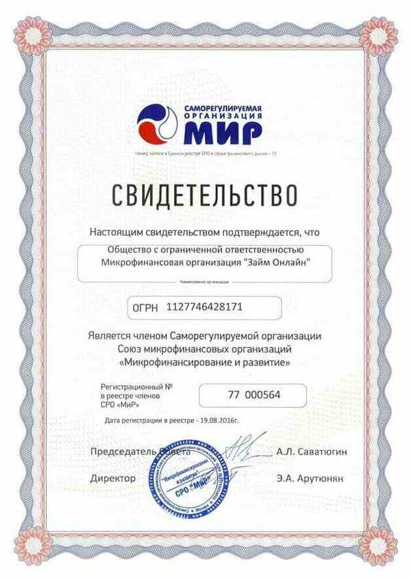 Онлайн кредит камчатка взять кредит в городе николаев