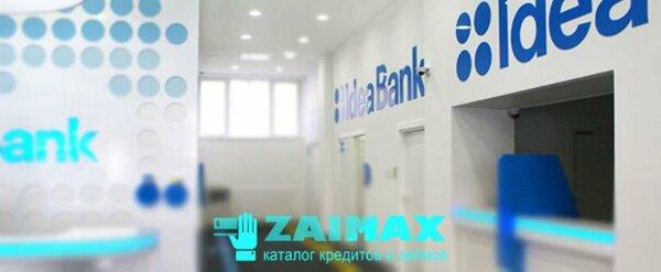 онлайн займы казахстан без отказа