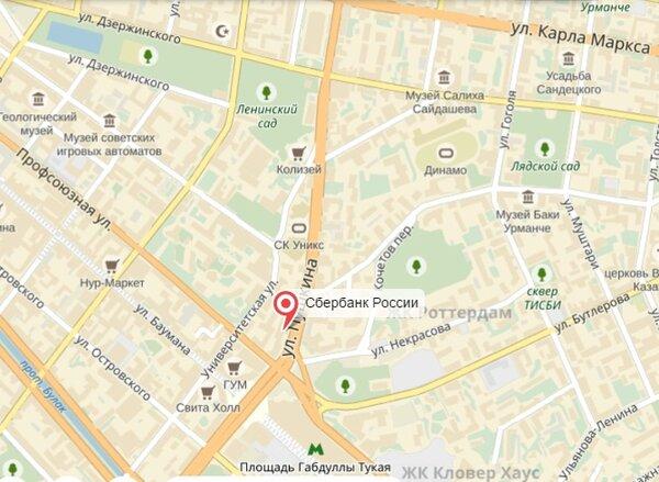 Взять кредит в казани онлайн как взять квартиру в кредит николаев