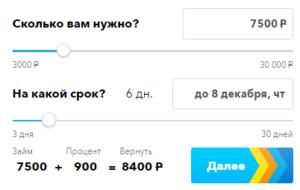 Втб онлайн банк для физ лиц