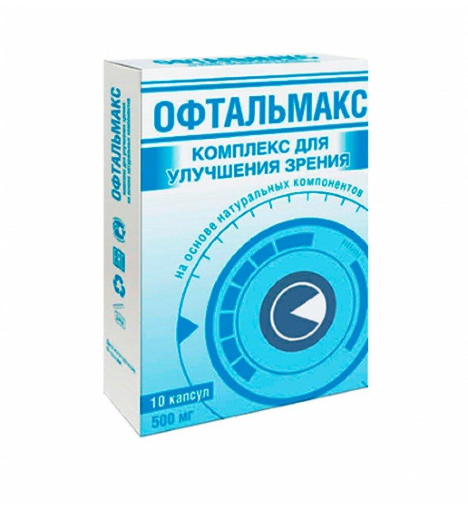 Офтальмакс комплекс для улучшения зрения