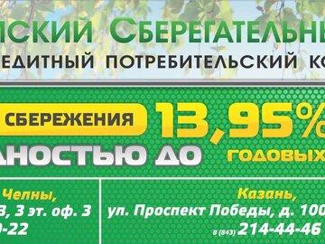 Кредит онлайн в ижевске получить кредит в рф гражданам украины