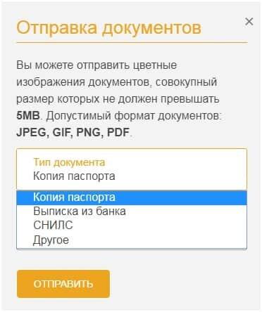 кива онлайн займ личный кабинет
