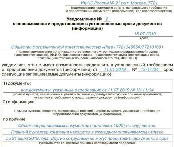 потребительский кредит в сбербанке новосибирск калькулятор