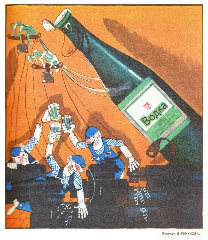 Фантанами, картинки пьянству бой смешные зарисовки