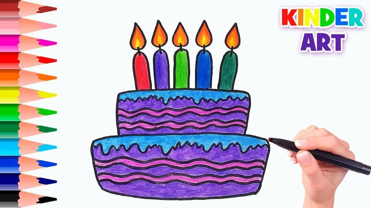 Видео как рисовать на день рождения открытку