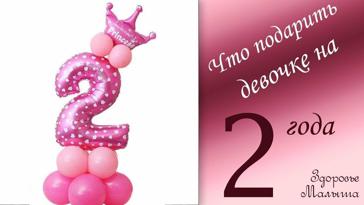 кирпич, поздравления с днем рождения дочурка 2 годика удивила