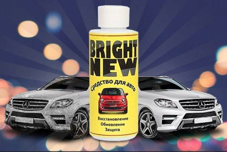 Восстановитель для авто Bright New в Грозном