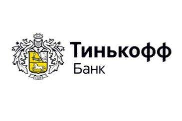 Кредит наличными в новосибирске онлайн может ли молодой семье получить льготный кредит