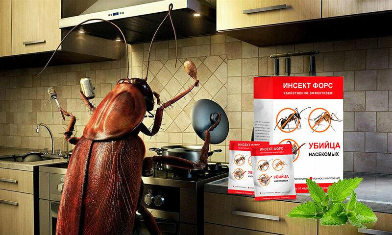 Инсект Форс от насекомых в Ростове-на-Дону