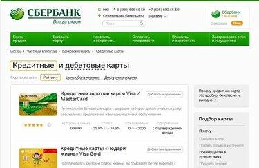 банки дающие кредит с 18 лет без справок