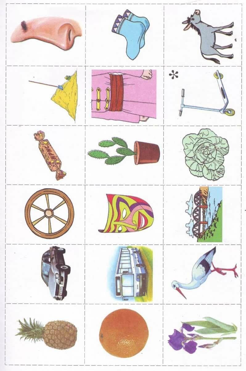 Картинки на звуки для работы логопеда