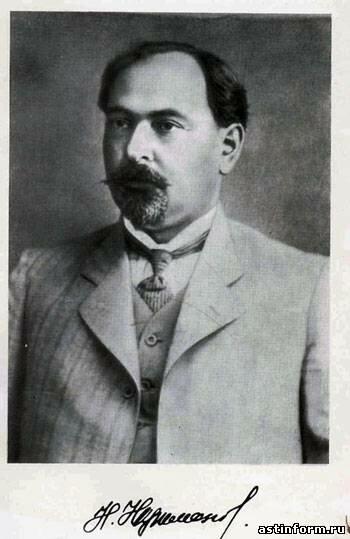 Нариман Нариманов: писатель, врач, просветитель…