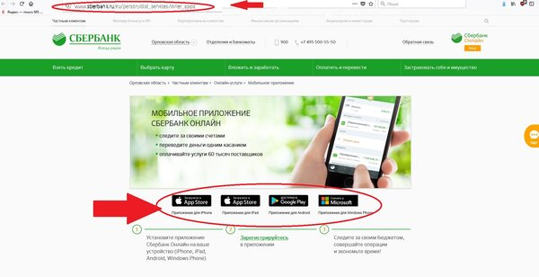 Почта банк кредит наличными онлайн заявка биробиджан