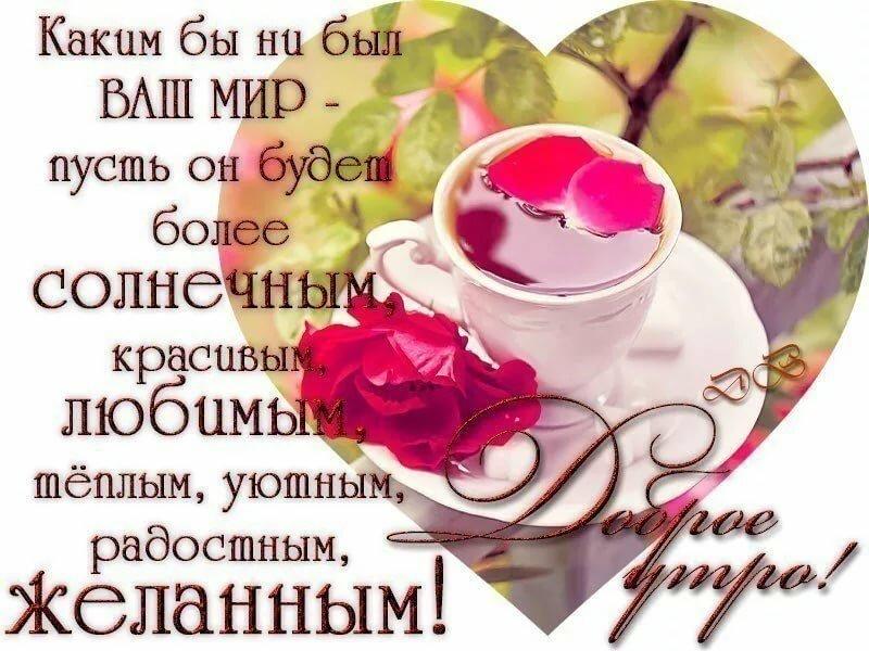С добрым утром счастливым днем картинки, днем рождения самара