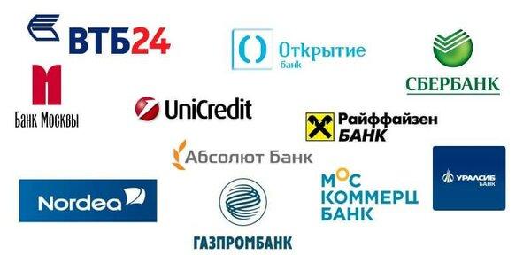 банки одобряющие кредит с 19 лет