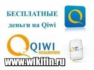 займы онлайн переводом без проверок рнкб банк личный кабинет войти