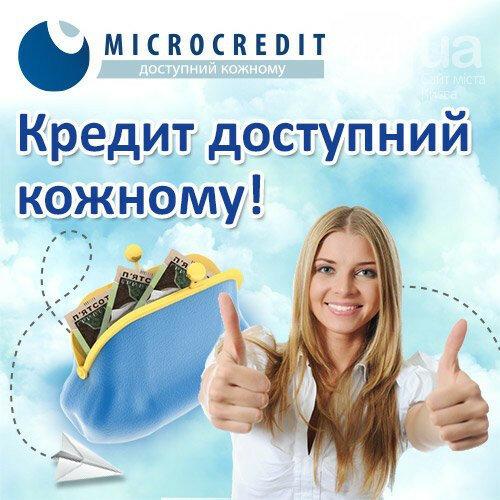 кредит для студентов без работы