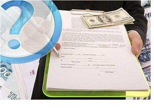 займ от частных лиц под расписку омск кредит без российского гражданства