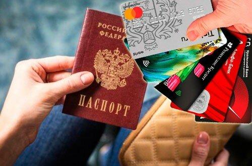 онлайн займ по паспорту с моментальным решением на карту как оплатить просрочку по кредиту