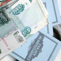 какой кредит сейчас самый выгодный как оплатить кредит локо банк через приложение